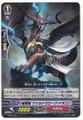 Brawler, Wild Cloak Dragon TD15/011