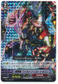 Brawler, Wild Fist Dragon TD15/006 HS