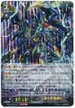 Phantom Blaster Overlord SP Festival ver FC02/S03