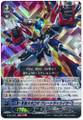 Ultimate Dimensional Robo, Great Daikaiser Festival ver FC02/003