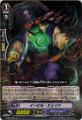 Evil Shade C BT02/051