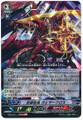 Hellfire Seal Dragon, Weathercloth Festival ver FC02/010