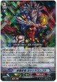 Shura Stealth Dragon, Yozakuracongo Festival ver FC02/012