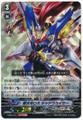 Super Dimensional Robo, Shadowkaiser Festival ver FC02/016