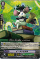 Intelli-mouse C BT02/080