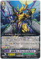 Unbeatable Mutant, Abectrozeus MB/006