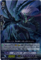 Grim the Reaper SP BT03/S07