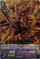 Ravenous Dragon, Gigarex RRR BT03/004