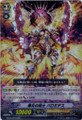 Swordsman of Exploding Flames, Palomides RRR BT03/005