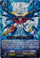 Goddess of the Full Moon, Tsukuyomi RRR BT03/006