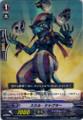 Skull Juggler R BT03/028