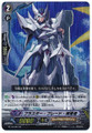 Blaster Blade Seeker SP BT16/S02