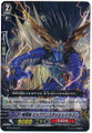 Brawler, Bigbang Slash Dragon SP BT16/S04