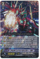 Ultimate Raizer Mega Flare SP BT16/S05