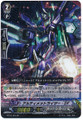 Ultimate Raizer Dual Flare SP BT16/S06