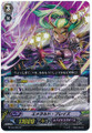 Emerald Blaze SP BT16/S09