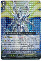 Seeker, Sing Saver Dragon RRR BT16/001