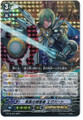 Honest Seeker, Egbert RRR BT16/002