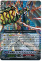 Brawler, Wild Rush Dragon RRR BT16/004