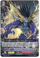 Brawler, Bigbang Slash Dragon RR BT16/011