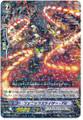 Phoenix Raizer Flame Wing R BT16/030