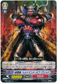 Brawler, Headband of Grid C BT16/051