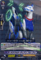 Oracle Guardian, Blue Eye R BT03/037