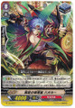 War Drum Brawler, Haoka C BT16/058
