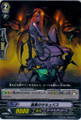 Decadent Succubus C BT03/041