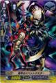Hades Puppet Master C BT03/045