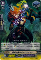 Dark Queen of Nightmareland C BT03/047