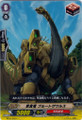Herbivorous Dragon, Brutosaurus C BT03/058