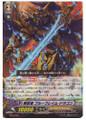 Liberator, Blue Flame Dragon TD16/003