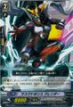 Masked Police, Grander C BT03/078
