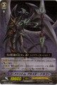 Phantom Blaster Dragon SP BT04/S01