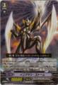Enigman Storm SP BT04/S04