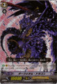 Dark Metal Dragon SP BT04/S08