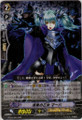 Darkness Maiden, Macha RRR  BT04/002