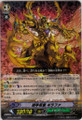 Cursed Armor General, Giraffa RRR  BT04/005
