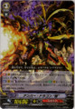 Amber Dragon, ''Eclipse'' RRR  BT04/006