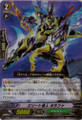 Elite Mutant, Giraffa RR  BT04/016