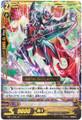 """Blaster Dark Revenger """"Abyss"""" LR EB11/L02"""