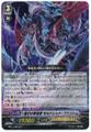 Illusionary Revenger, Mordred Phantom SP EB11/S06