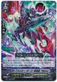 """Blaster Dark Revenger """"Abyss"""" RRR EB11/003"""