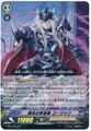 Ambitious Spirit Revenger, Cormac RR EB11/005