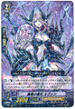 Skull Witch, Nemain R EB11/013