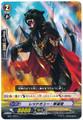 Redmew Revenger C EB11/022