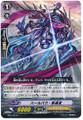 Howlbau Revenger C EB11/027