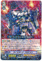 Myth Guard, Procyon R EB12/010