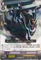 Fullbau R  BT04/025